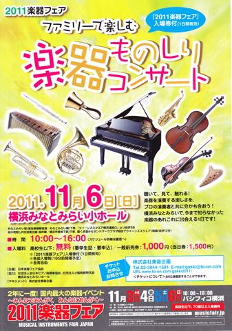 IMG_20111017122035.jpg