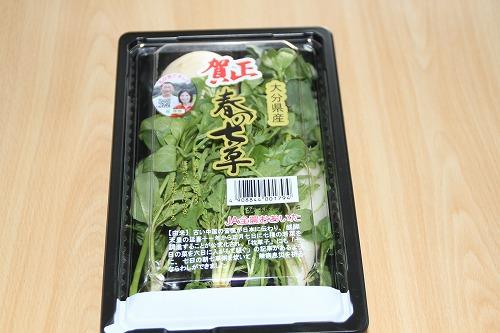 七草2012