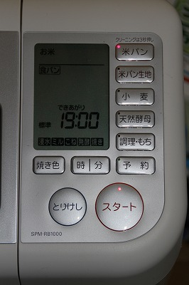 ゴパン12・1・22p12