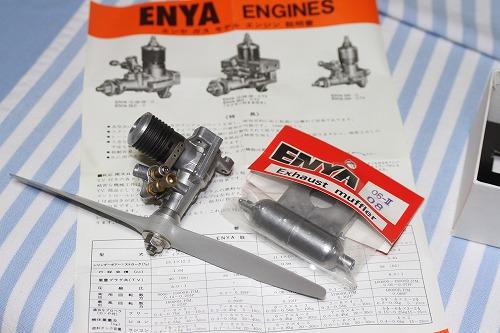 エンヤ06Ⅱ12・11・29