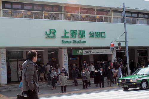 JR上野駅13.3.3