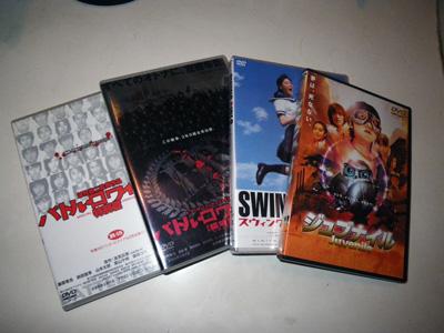DVD6.23