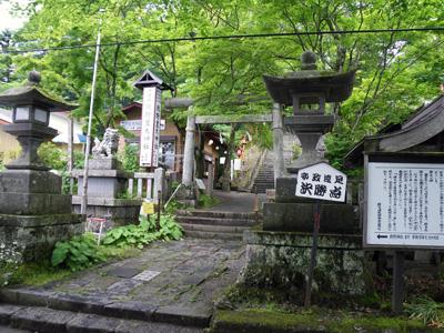 碓氷峠熊野神社3