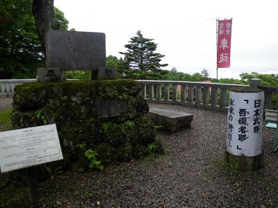碓氷峠熊野神社・2