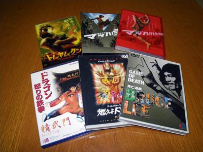 武道家DVD