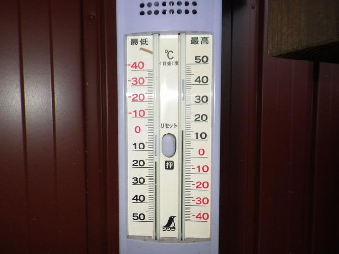 温度計14_09_22