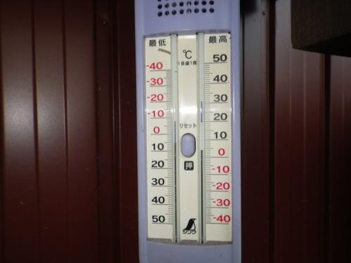 温度計14_10_29