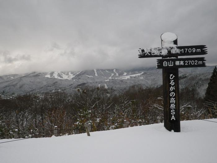 雪2_14_12_03