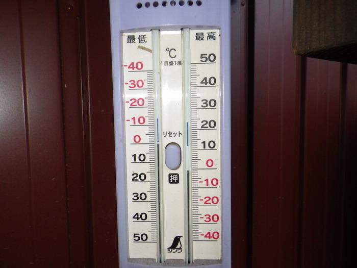 温度計14_12_10