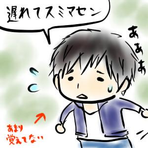 平松さん会2