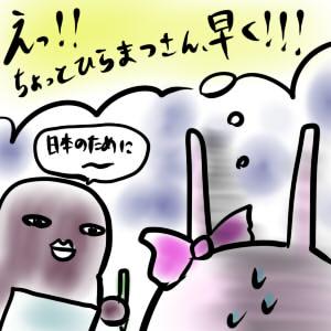 平松さん会3