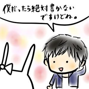 平松さん会4
