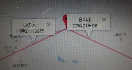元旦清水 004