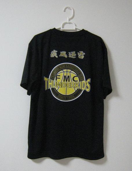 FMCシューティングシャツ