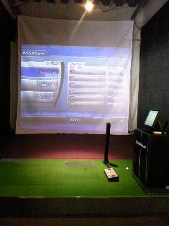 ゴルフサロン デジタルゴルフ