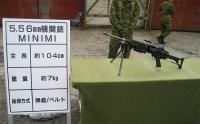 12-滝ヶ原 小火器類の展示