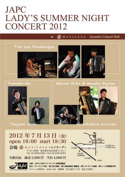 japc_summer121.jpg