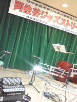 jazzfes121.jpg