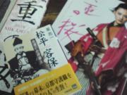 yaesakura131.jpg