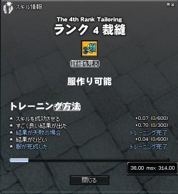 20110528_4.jpg