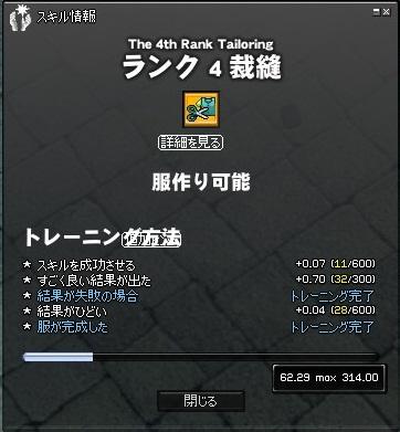 20110530_1.jpg