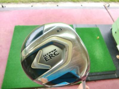 HYPER ERC 8.5