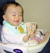 お金を持つ赤ちゃん