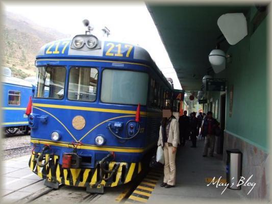 マチュピチュ行き電車