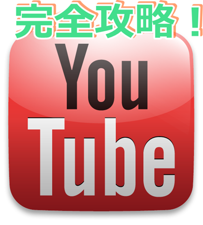 youtube_icon01-400.png