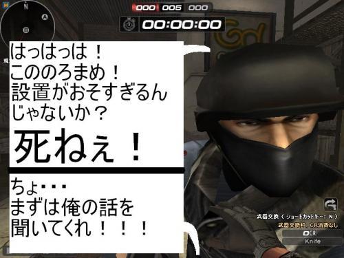3こまめ_convert_20101123221506