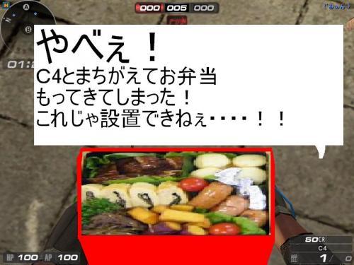 2こまめ_convert_20101123221446