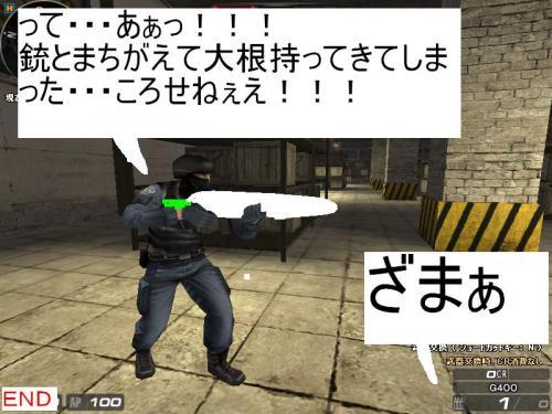 4こまめ_convert_20101123221520