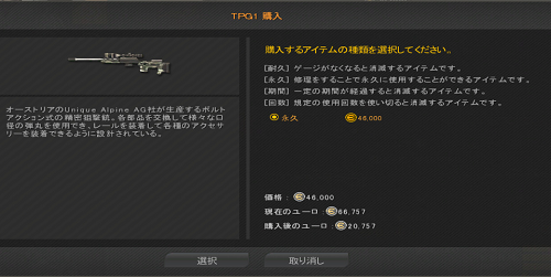 20TRG購入*