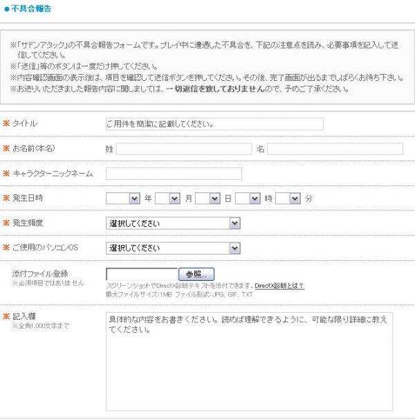 bdcam+2010-12-09+21-25-21-906_convert_20101209213735.jpg
