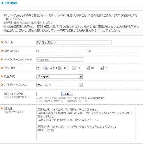 bdcam+2010-12-09+21-29-47-031_convert_20101209214435.jpg
