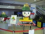 熊本1120148