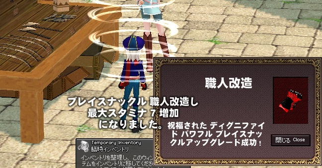 mabinogi_2012_05_04_004.jpg