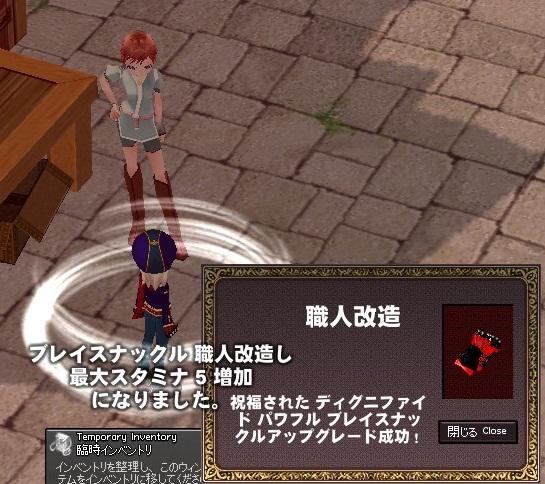 mabinogi_2012_05_04_012.jpg