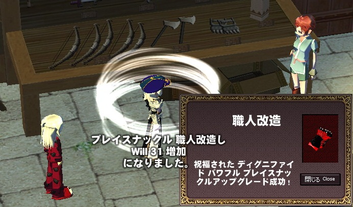 mabinogi_2012_05_04_015.jpg