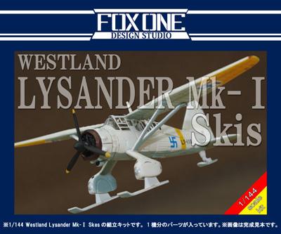 WLMk1Sbox400