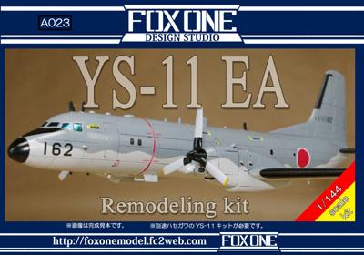 YS11EA-box400