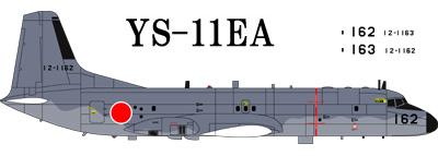 YS11eadecal