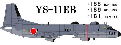 YS11ebdecal