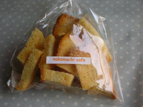 マカロンケーキのバックチャームとキーホルダー