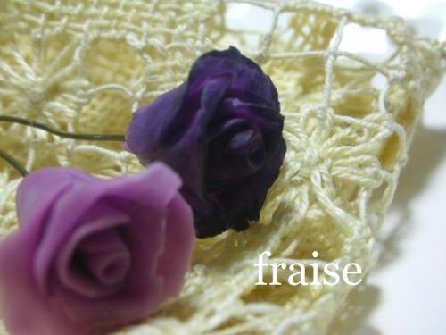 紫のバラ2