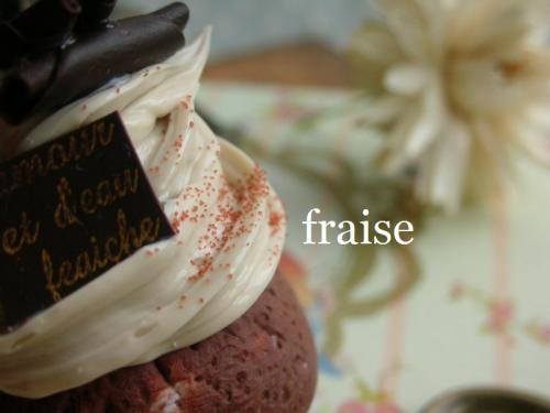 チョコカップケーキ15
