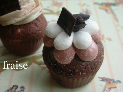 チョコカップケーキ11