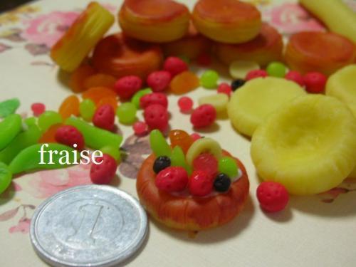 フルーツのデニッシュパン10