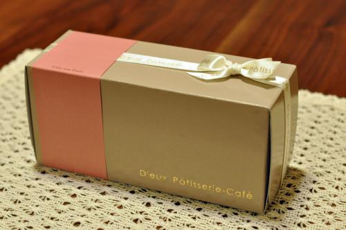 D'eux Patisserie-Cafe