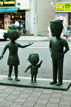 長谷川町子美術館〜サザエさん展〜
